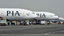 پشاور: مسافر طیارے پر دورانِ پرواز فائرنگ ،خاتون جاں بحق