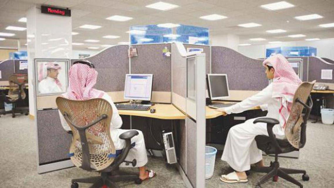 موظف سعودي