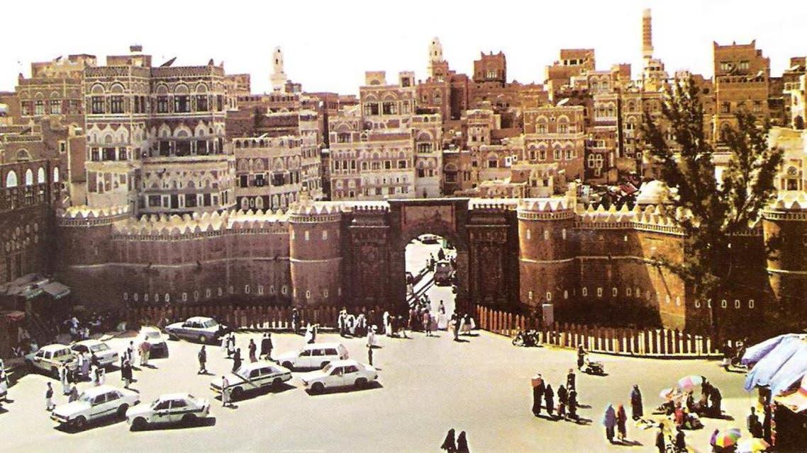 مشهد من اليمن