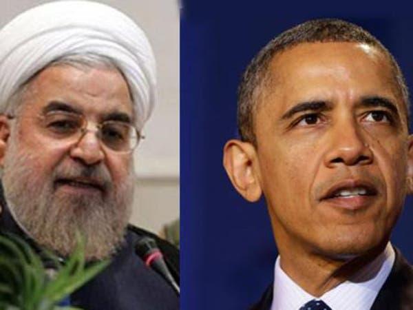 لماذا أرسل أوباما طائرة محملة بـ400 مليون دولار لإيران؟