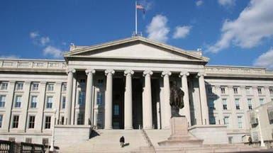وزارة الخزانة الأميركية وسيلة حرب جديدة ضد سوريا وإيران