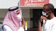 Gene sequences of deadly virus in Saudi Arabia show complex transmission