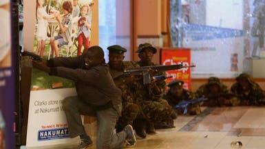 الرئيس الكيني: 39 قتيلاً و150 جريحاً في هجوم إرهابي