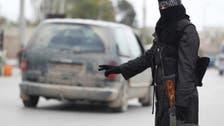 Tunisia women ministry to fight 'sex jihad' trips to Syria