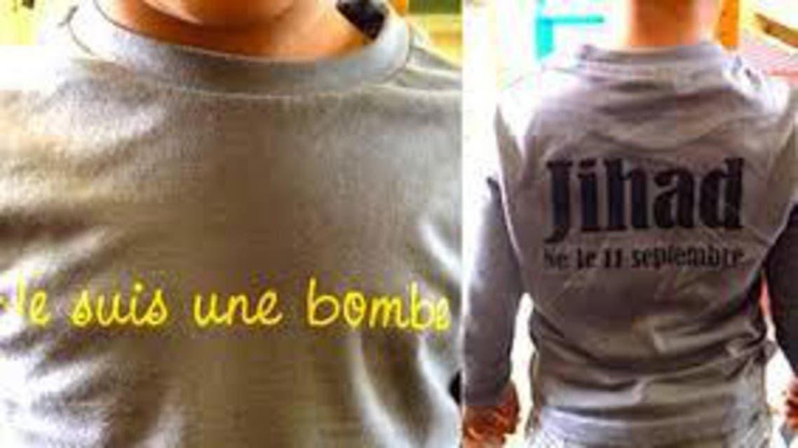 i am a bomb tshirt (photo courtesy: The Sun)