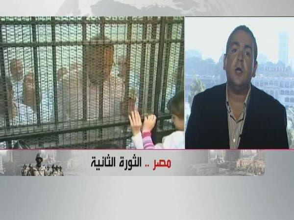 """محكمة مصرية تؤجل النظر بدعوى حل """"الإخوان"""""""