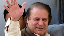 Pakistan announces youth empowerment package