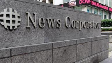 نيوز كورب توقع اتفاق شراكة إخبارية مع غوغل