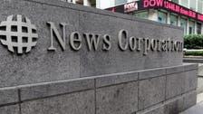 News Corp revenue rises on subscriptions