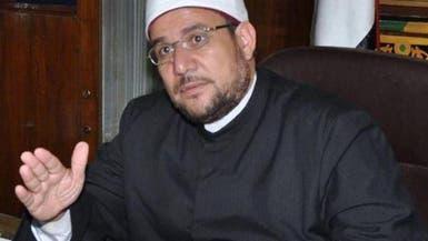 وزير الأوقاف بمصر: داعش والإخوان.. الأخطر على الأمة