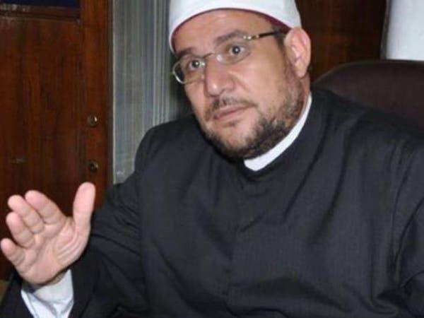 مصر.. وزير الأوقاف يشدد على حظر السياسة في المساجد