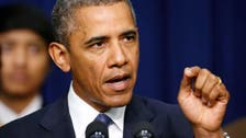 Obama urges Congress to raise debt ceiling
