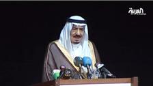 Saudi Crown Prince Salman addresses frustrations over housing, unemployment