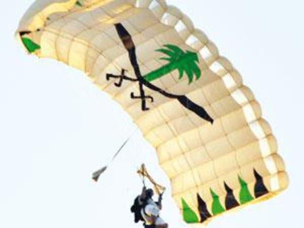 علم المملكة يلون سماء جدة في اليوم الوطني الـ83