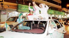 Young Saudis gear up for National Day celebrations