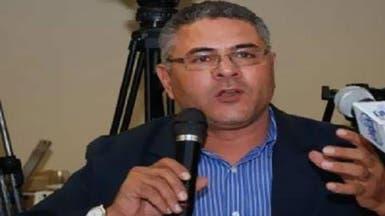 طلاب الإخوان يعتدون على مفتي مصر السابق