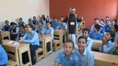 مدارس مصر تذيع خطابات السادات احتفالاً بنصر أكتوبر