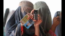Afghan Twitter users meet face-to-face as web booms