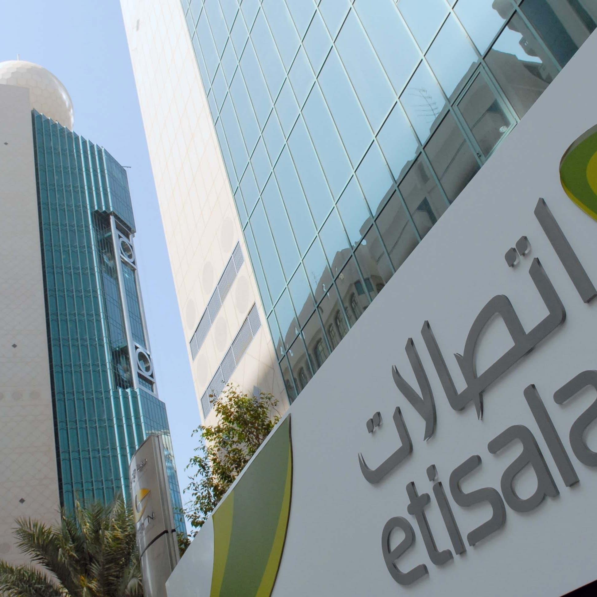 استقالة الرئيس التنفيذي لمجموعة اتصالات الإماراتية