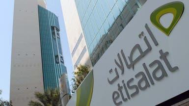 ارتفاع أرباح اتصالات الإماراتية 12% لـ 2.2 مليار درهم