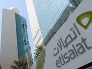 """""""اتصالات"""" الإماراتية تستحوذ على """"هلب إي جي"""" للأمن السيبراني"""