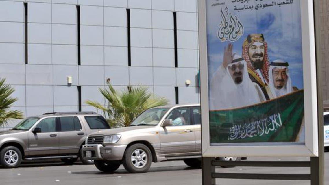 A board reading Happy Saudi Arabia's National Day on a main street in Riyadh, on September 22, 2013.(AFP)