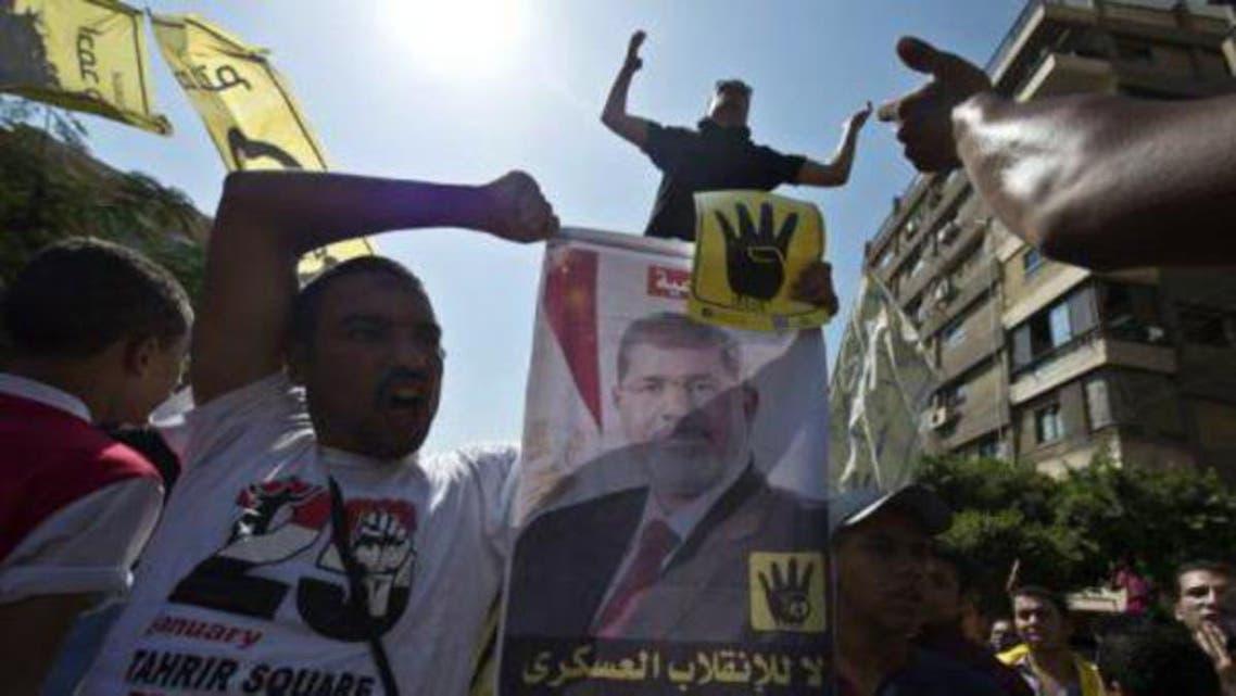 Mursi Supporter