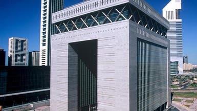 أكبر بنك صيني يصدر سندات من فرعه بمركز دبي المالي