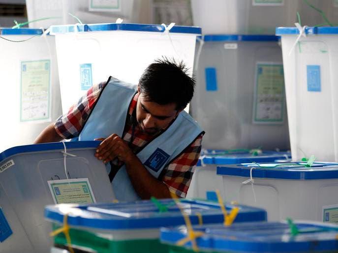 ما هي محطات رحلة إعلان نتائج انتخابات العراق؟