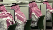 Saudi small businesses gear up for regional growth