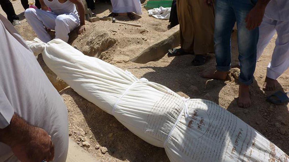 دفن ضحايا احد التفجيرات في العراق