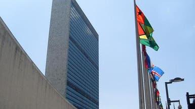 سوريا وروحاني.. يتصدران اهتمامات القادة بالأمم المتحدة