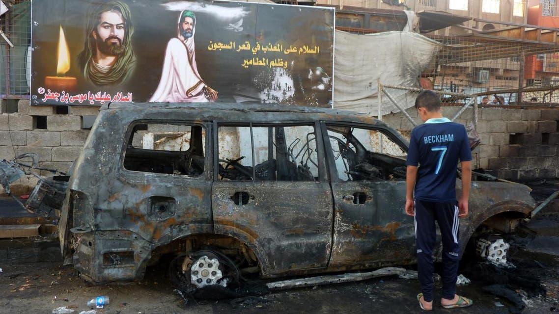 Iraqbombafp