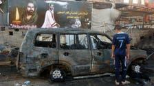 Baghdad bomb blasts kills 16