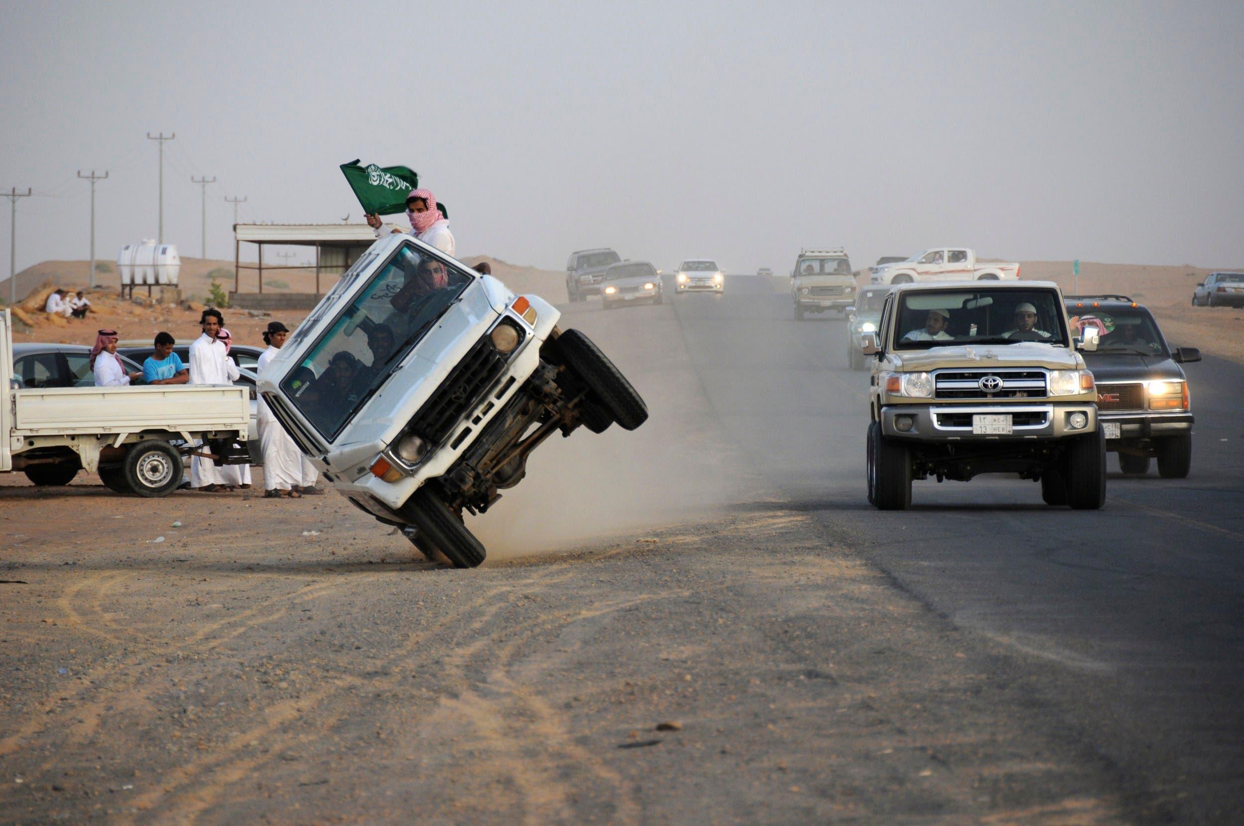 Saudis celebrate National Day