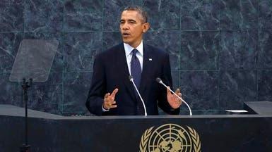 أوباما: على روسيا وإيران التخلي عن فكرة بقاء الأسد
