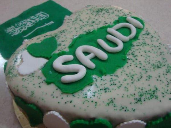 سعوديات يحتفلن بزفافهن في ذكرى اليوم الوطني
