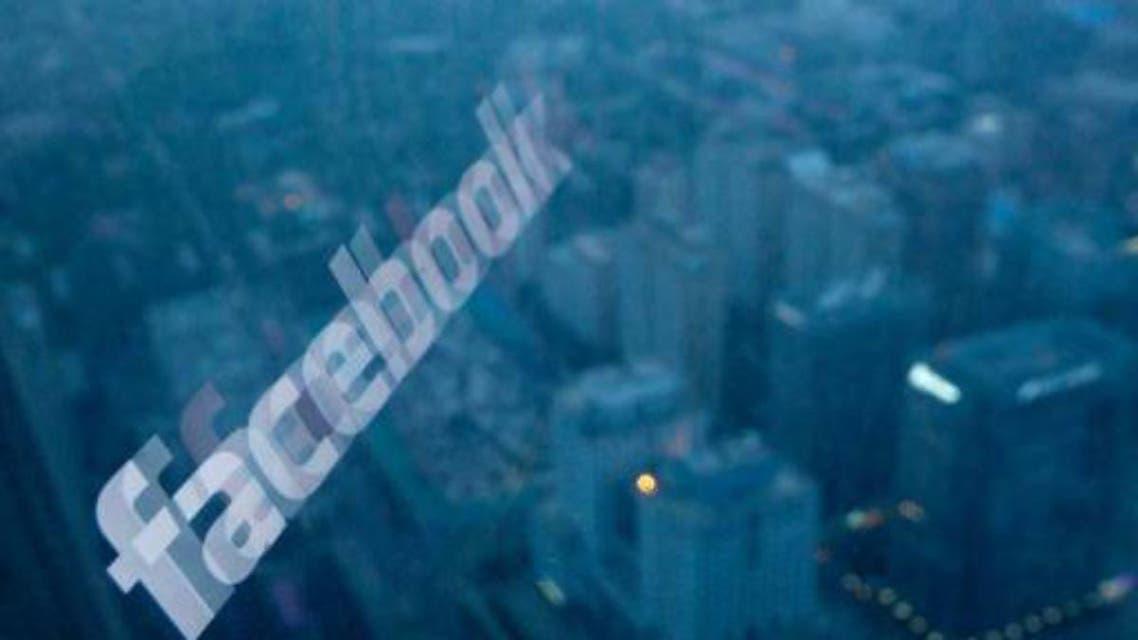 fb china