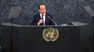 """هولاند يطالب بقرار عن سوريا """"يمهد لاحتمال عمل مسلح"""""""
