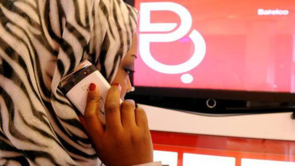 bahrain telecom