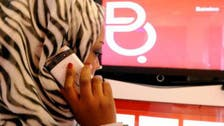 Bahrain's three mobile operators receive spectrum for LTE