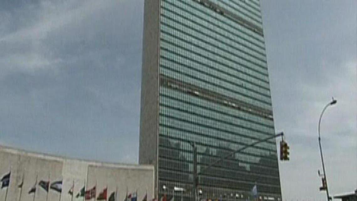 THUMBNAIL_ اجتماع 200 من قادة العالم في مقر الأمم المتحدة اليوم