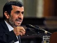 أحمدي نجاد: تعرضت لضغوط وأنا بالحكم.. وما فائدة الأسلحة؟