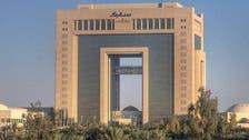 Saudi SABIC sets initial guidance on five-year dollar bond sale