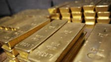 Turkey raises gold reserves by 23 tonnes in August, says IMF