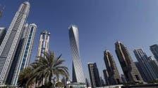 Dubai's Union Properties to seek foreign ownership increase