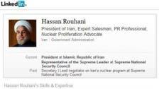 Israel mocks Iran leader as salesman bullish on nukes