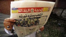 Egypt shuts headquarters of Muslim Brotherhood newspaper