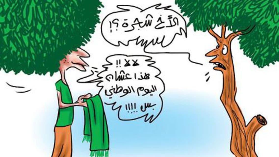 المــرزوق - الجزيرة