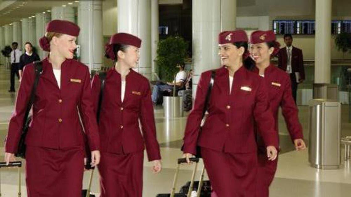 qatar women